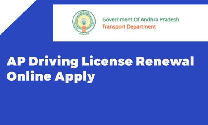 AP Driving Licence Renewal Online Apply