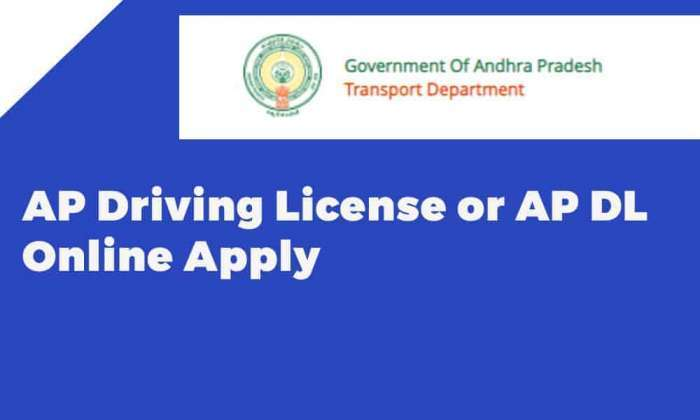 AP Driving Licence or AP DL Online Apply