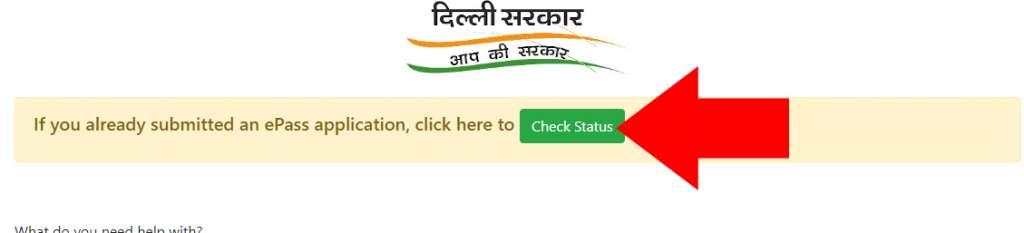 Delhi Curfew e-Pass COVID-19 Application Status