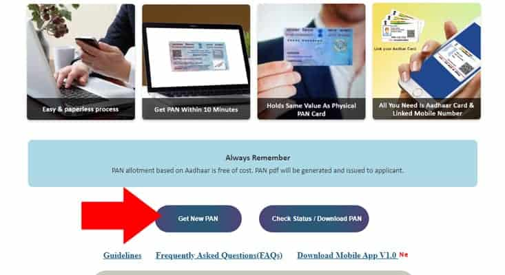Download instant e PAN card