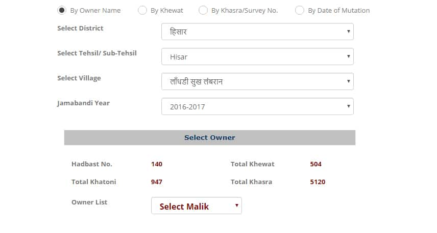 Haryana Bhu Naksha Nakal By Owner Name