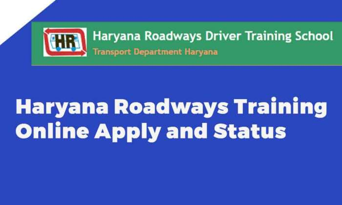 Haryana Roadways Training Online Apply and Status
