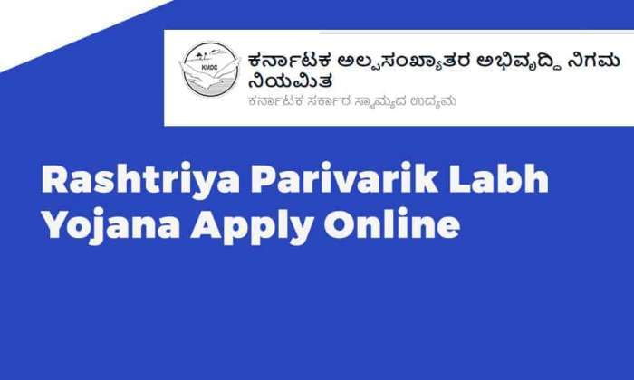 KDMC Ganga Kalyana Scheme online apply