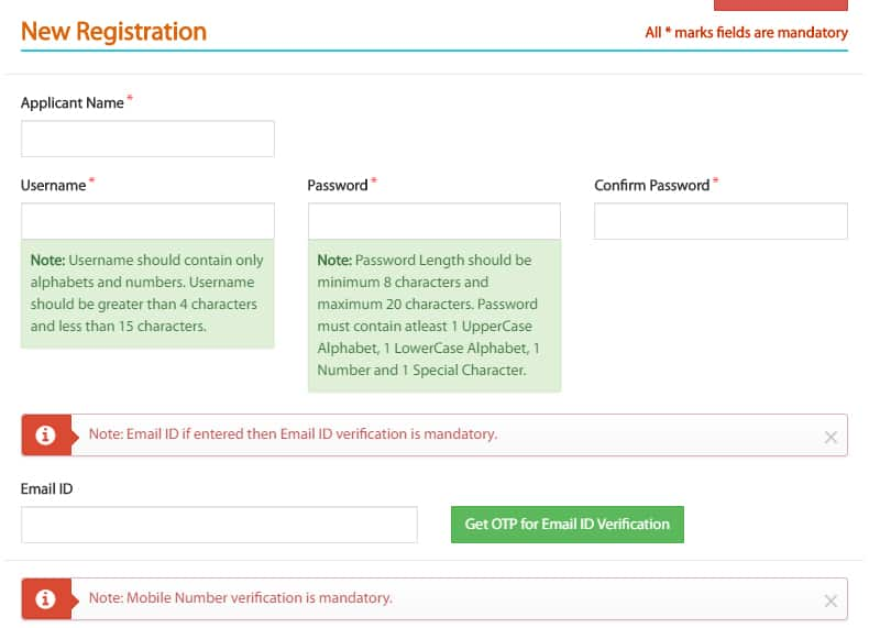 MahaDBT Portal Online Registration Form