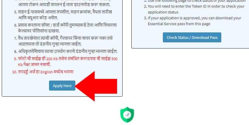 Maharashtra Movement Pass For COVID-19
