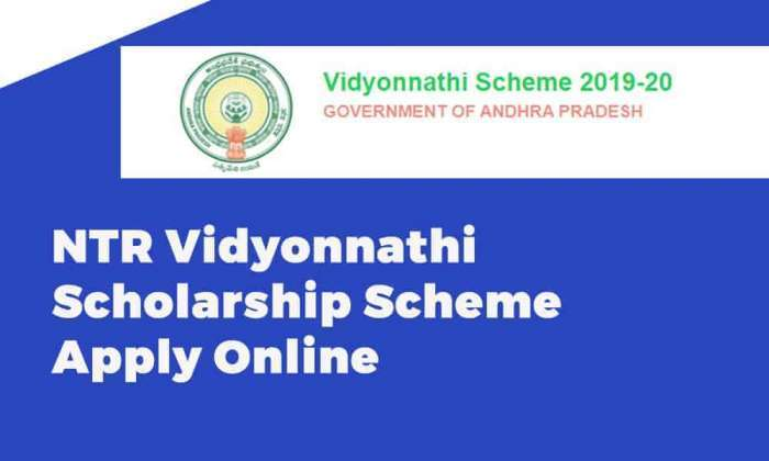 NTR Vidyonnathi Scholarship Scheme Apply Online