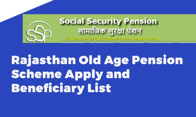 Rajasthan Old Age Pension Scheme Apply