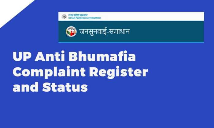 UP Anti Bhumafia Complaint Register and Status