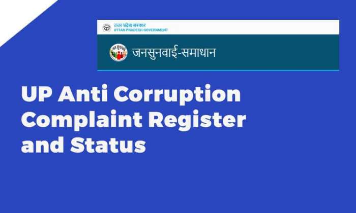 UP Anti Corruption Complaint Register and Status