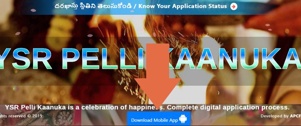 Pelli kanuka scheme App download