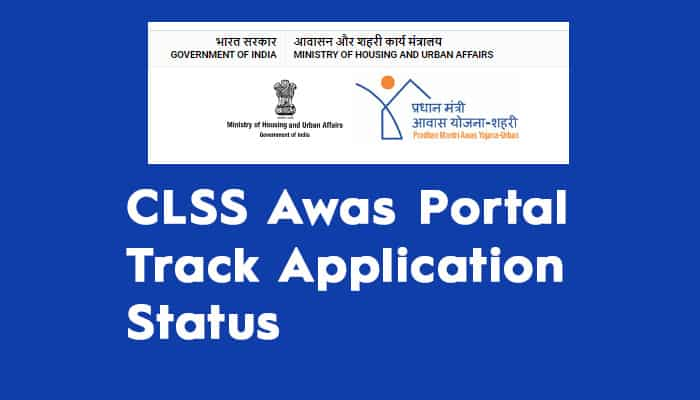 CLSS Awas Portal Track Application Status