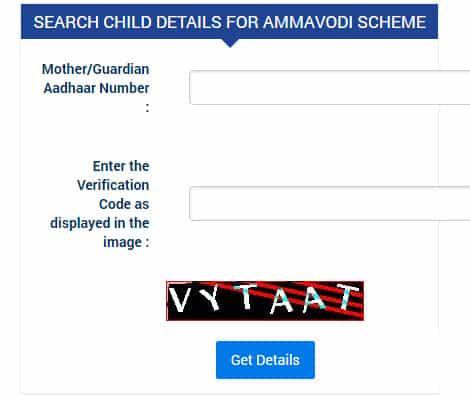 Check AP Amma Vodi Scheme Beneficiary List