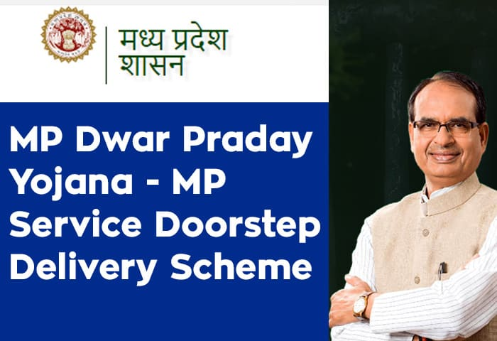MP Dwar Praday Yojana or Service Doorstep Delivery Scheme