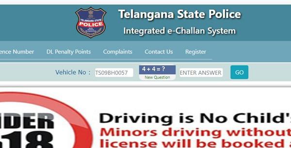 TS E Challan Check Status