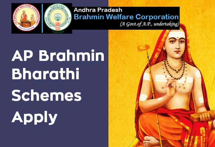 AP Brahmin Bharathi Schemes Apply