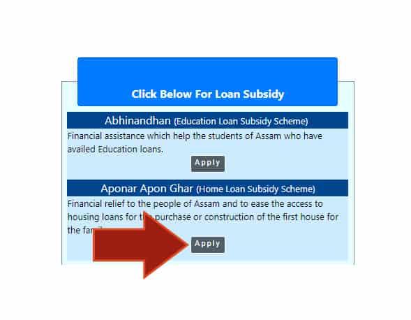 Aponar Apon Ghar Home Loan Subsidy Apply