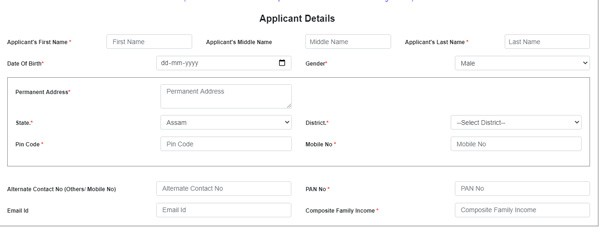 Assam Home Loan Subsidy Scheme Application Form