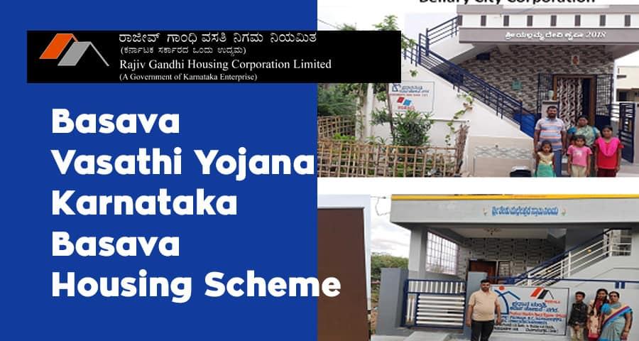 Basava Vasathi Yojana Karnataka Basava Housing Scheme