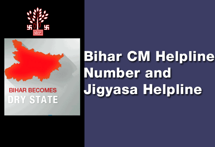 Bihar CM Helpline Number and Jigyasa Helpline