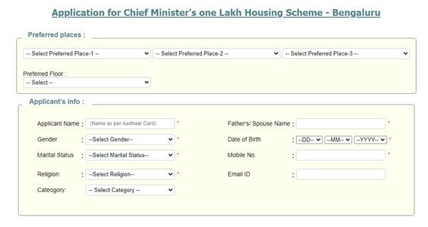 Chief Minister one Lakh Housing Scheme Bengaluru