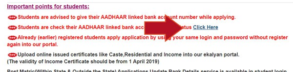 E Kalyan Check Bank Account with Aadhaar