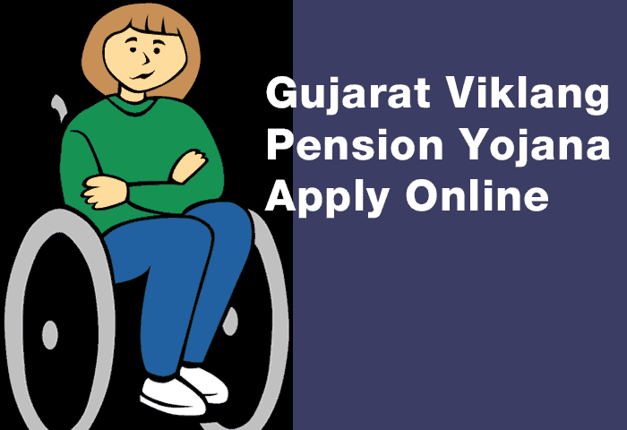 Gujarat Viklang Disabled Pension Yojana Apply Online