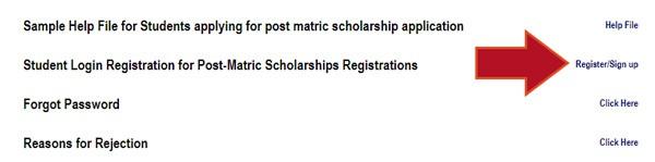 Jharkhand SC ST OBC Scholarship Register