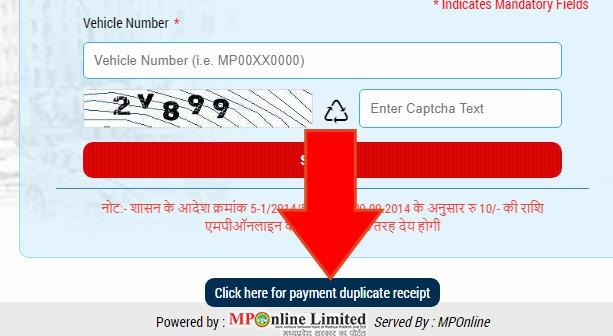 MP Online E challan Duplicate Receipt