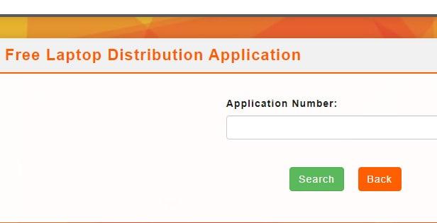 Odisha Free Laptop Scheme Track Application
