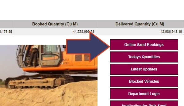 SSMMS Sand Booking