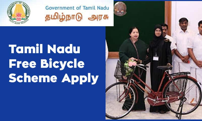 Tamil Nadu Free Bicycle Scheme Apply