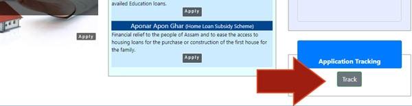 Track Assam Abhinandan Loan Subsidy Scheme Application