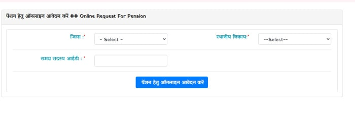 Viklang-Pension-Yojana-Application-Form