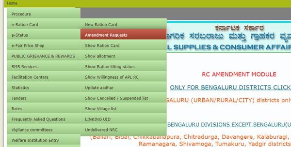 Add Family Member Karnataka E Ration Card
