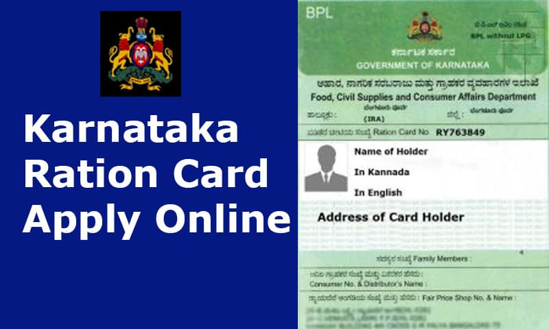 Karnataka Ration Card List 2021