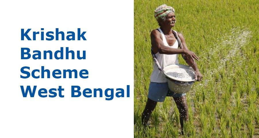 Krishak Bandhu Scheme West Bengal