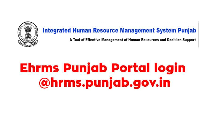 Ehrms Punjab Portal login