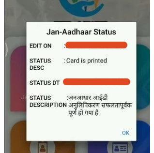 Get Rajasthan Jan Aadhaar Status