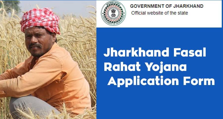 Jharkhand Fasal Rahat Yojana Application, Beneficiary